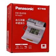 松下 电子血压计 EW-BU05B 1台