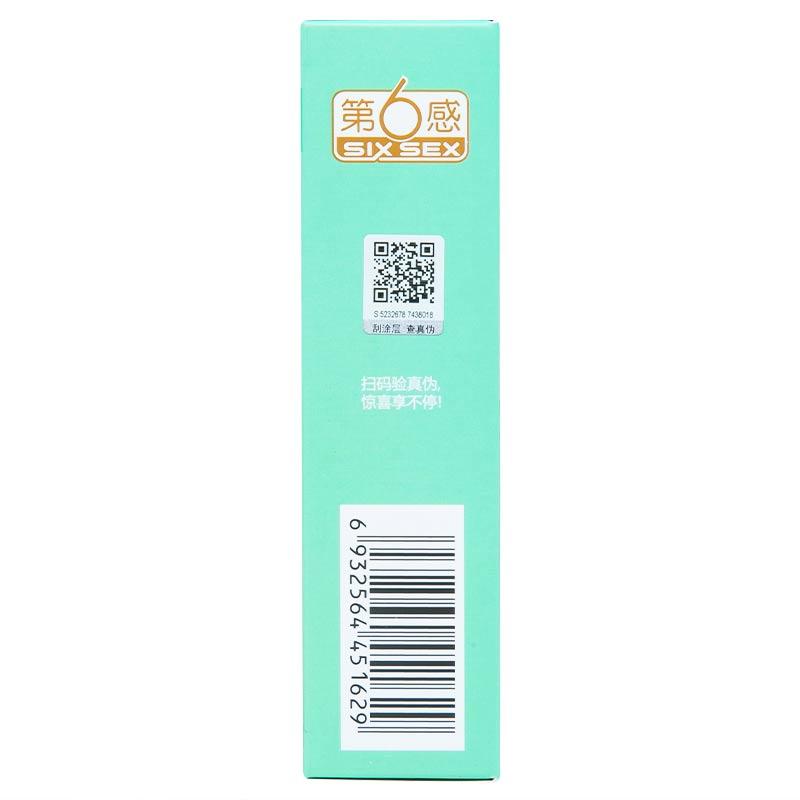 第6感 透润超润滑透明质酸避孕套