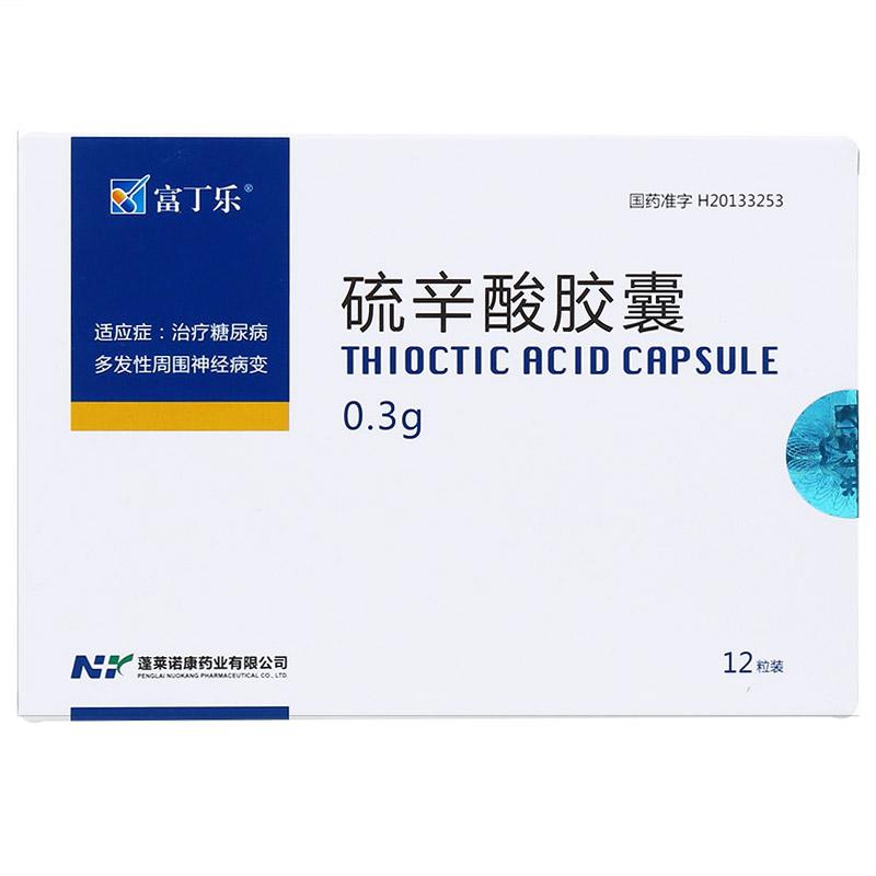 富丁樂 硫辛酸膠囊