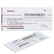 泰美尼克 泮托拉唑鈉腸溶片 20mg*14片