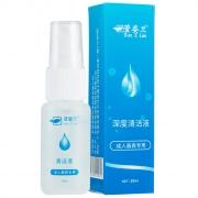 萱姿蘭 深度清潔液 (成人器具專用) 20ml