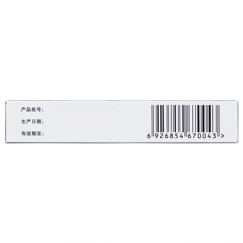 明欣利迪 咪喹莫特乳膏