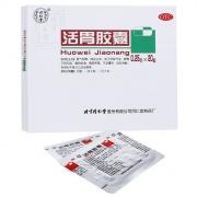 同仁堂 活胃胶囊 0.25g*20粒/盒