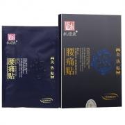 汉磁 灸热贴 (腰痛贴) HC-C 2贴