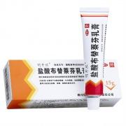 明开欣 盐酸布替萘芬乳膏 15g:0.15g