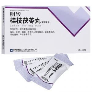 朗致 桂枝茯苓丸(浓缩水丸) 6丸*20袋(2.2g/10丸)