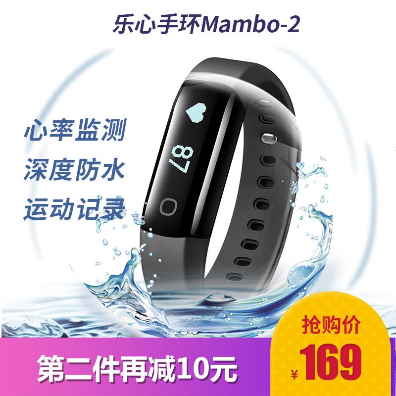 樂心 樂心手環 Mambo-2 LS417-B 17*10.8*250mm 午夜黑 (含腕帶)