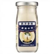 康美 西洋参粉 88g/瓶