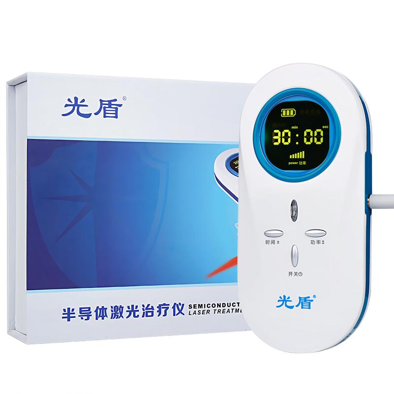 光盾 半导体激光治疗仪 GD02-B型