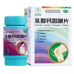 双鹤药业 乳酸钙咀嚼片 0.3g*60片