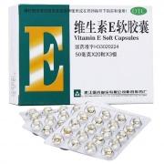 新昌 维生素E软胶囊 50mg*20粒*3板