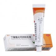 邦力 丁酸氢化可的松乳膏 0.1%:15g