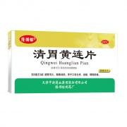 隆顺榕 清胃黄连片 0.33g*16片*3板/盒