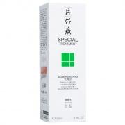 片仔癀 清痘水 100ml