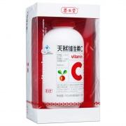养生堂牌 天然维生素C咀嚼片 110.5g(850mg*130片)