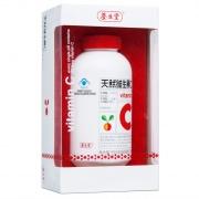 養生堂牌 天然維生素C咀嚼片 59.5g(850mg*70片)