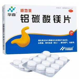 威地美 铝碳酸镁片 0.5g*24片/盒
