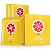 闪亮 甜柚热敷蒸汽眼罩 10袋/盒