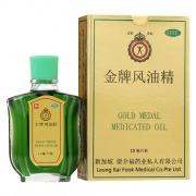 金牌 风油精 10ml/瓶