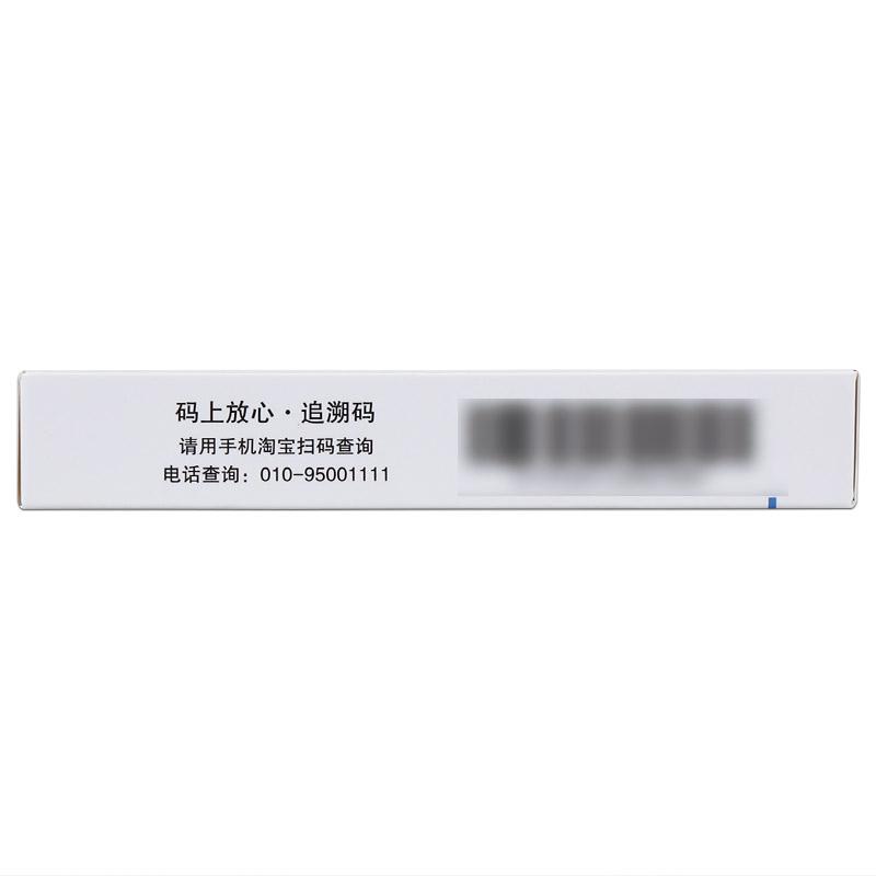 反映亭 沙利度胺片
