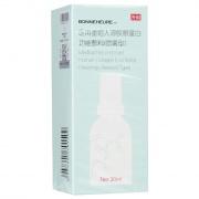 伯納赫 醫用重組人源膠原蛋白功能敷料 (噴霧型) 30ml