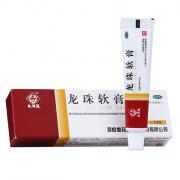 馬應龍 龍珠軟膏 10g/支