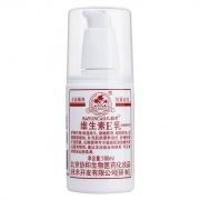 八韻草 維生素E乳(保濕滋養型) 100ml