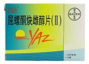 优思悦 屈螺酮炔雌醇片(II) (3mg+0.02mg)*28片/盒