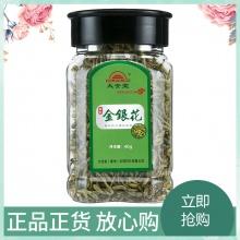 太安堂 金银花 40g/瓶