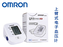 歐姆龍電子血壓計