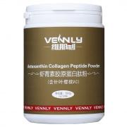 维那利 虾青素胶原蛋白肽粉 100g(5g*20袋)
