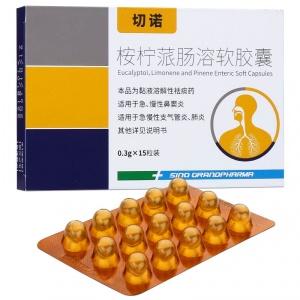 切诺 桉柠蒎肠溶软胶囊 0.3g*15粒