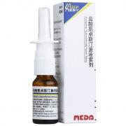 愛賽平 鹽酸氮卓斯汀鼻噴霧劑 10ml:10mg