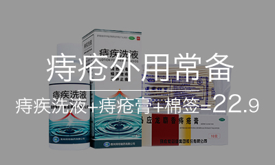 M站首页小康推荐广告2