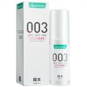 冈本 003透明质酸润滑液 60ml
