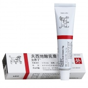 立思丁 夫西地酸乳膏 15g:0.3g/支