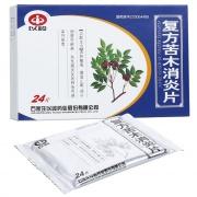 以岭 复方苦木消炎片 0.26g*24片