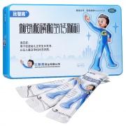 比智高 賴氨酸磷酸氫鈣顆粒 5g*40袋