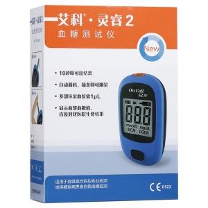 艾康 血糖测试仪 艾科·灵睿2 1台