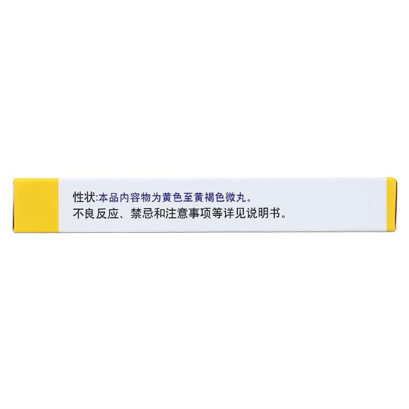 玫滿 鹽酸米諾環素膠囊
