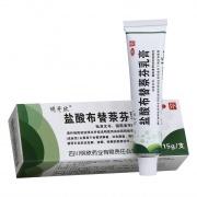 明開欣 鹽酸布替萘芬乳膏 15g:0.15g