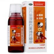 右美舒坦 復方氫溴酸右美沙芬糖漿 120ml/瓶