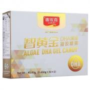 惠優喜 智黃金DHA藻油凝膠糖果 41.60g(0.65g*32粒*2袋)