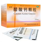 金丐 醋酸鈣顆粒 0.2g*20包