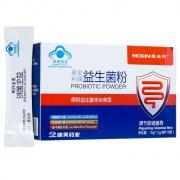 麥金利 麥金利牌益生菌粉 15g(1.5g*10袋)