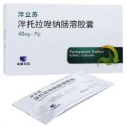 泮立苏 泮托拉唑钠肠溶胶囊 40mg*7粒