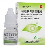 瑩潤 硫酸軟骨素滴眼液 (5ml:0.15g)*2支