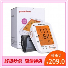 鱼跃 臂式电子血压计 YE680B 语音款 1台
