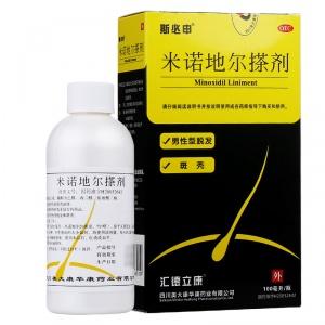 斯必申 米诺地尔搽剂 100ml/瓶
