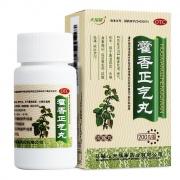 天福康 藿香正氣丸 200丸/瓶